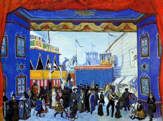 "Alexander Nikolaevich Benoit. Fair. Design for ""Petrushka"" by Igor Stravinsky"