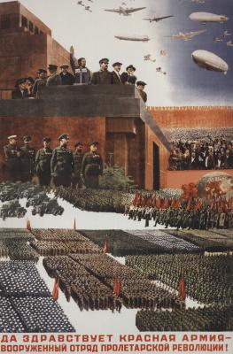 Василий Николаевич Елкин (Ёлкин). Да здравствует Красная Армия - вооруженный отряд пролетарской революции!
