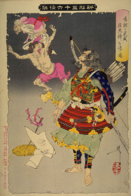 "Tsukioka Yoshitoshi. Taketomo, rout the demon of leprosy. The series ""New forms of thirty six ghosts"""