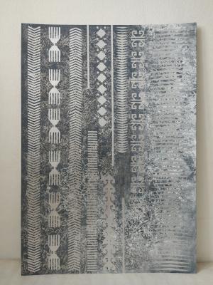 Gulzhanat Temirkhan. Abstraction 19