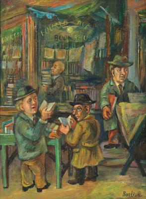 David Davidovich Burliuk. Bookstore on fourth Avenue