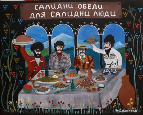Владимир Гарникян. Signboards Tiflis