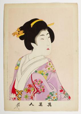 """Toyohara Chikanobu. Series """"Portraits of True Beauties"""" III"""