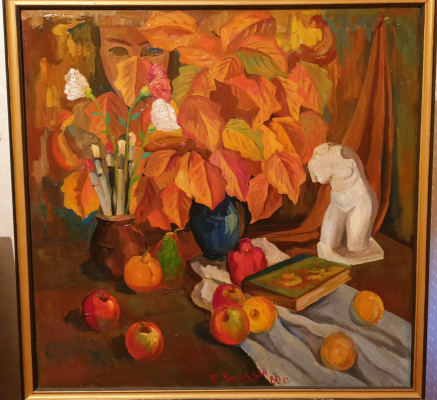 Robert Patwakanovich Gyulazyan. Autumn still life