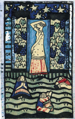 Oskar Kokoschka. Women and stars