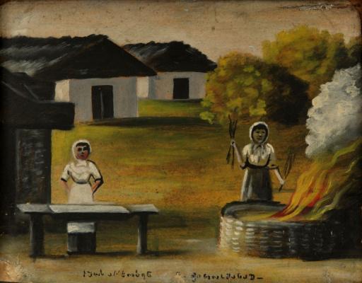 Нико Пиросмани (Пиросманашвили). Выпечка хлеба