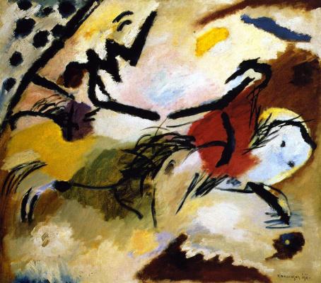 Wassily Kandinsky. Improvisation No. 20 (Two horses)