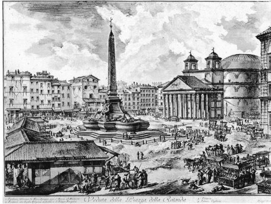 Джованни Баттиста Пиранези. Обелиск на площади