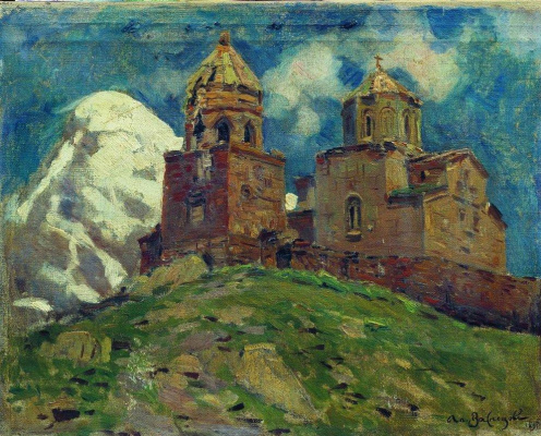 Apollinarius Mikhailovich Vasnetsov. The Tsminda Sameba Church