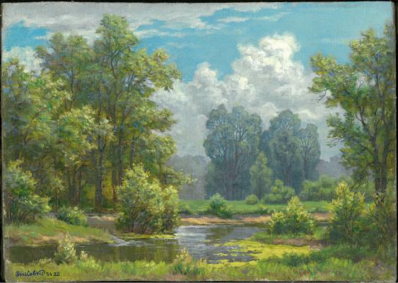 Gennady Mikhailovich Zykov. Landscape