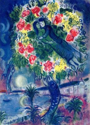 Марк Захарович Шагал. Пара и рыба