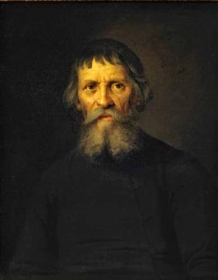 Portrait Of A. I. Serebryakov
