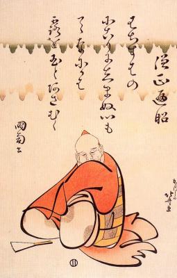 Katsushika Hokusai. Poet Heydzё