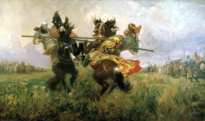 Michael Avilov. Duel on the Kulikovo field