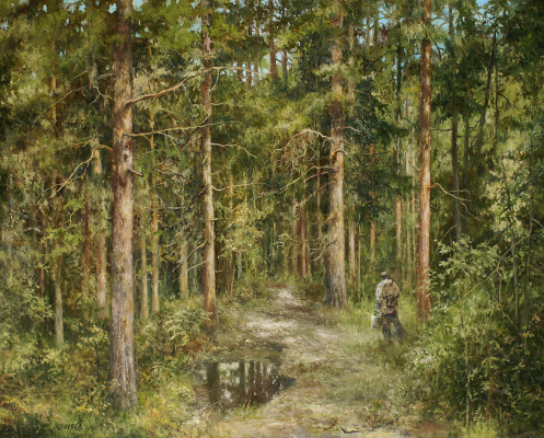 Сергей Владимирович Дорофеев. Forest trails