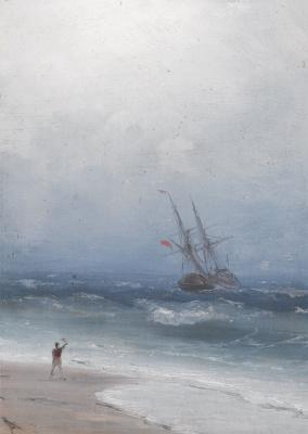 Ivan Aivazovsky. Stormy coast