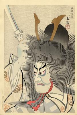 Тадамаса. Японская живопись. Тадамаса21