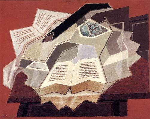 Хуан Грис. Открытая книга