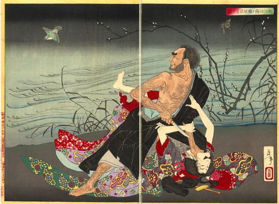 Tsukioka Yoshitoshi. Engraving 50
