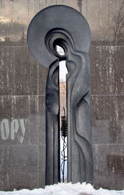"Vladimir Ivanovich Turner. The ""inextinguishable candle"". Detail of the monument to victims of Holodomor 1932-1933"
