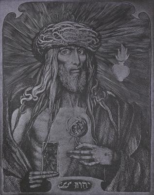 Эрнст Фукс. Христос-Царь