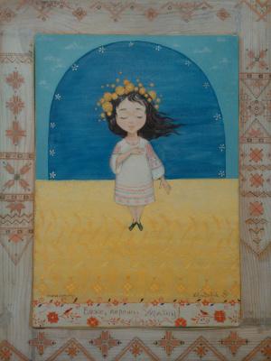 Екатерина Дудник. Боже, береги Украину