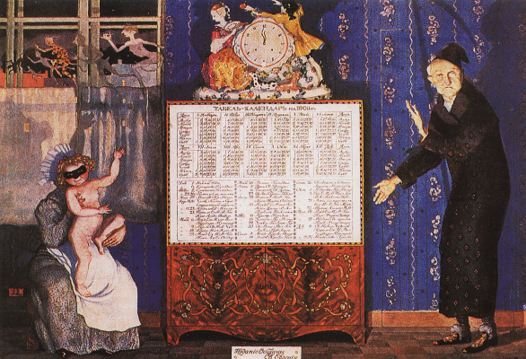 Constantin Somov. New and old year. Cover table calendar for 1905