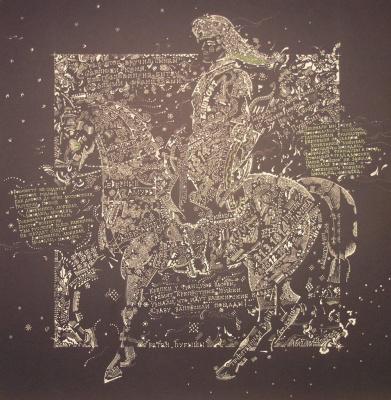 1814. Башкирским казакам посвящается