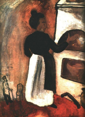 Marc Chagall. Mother at the stove