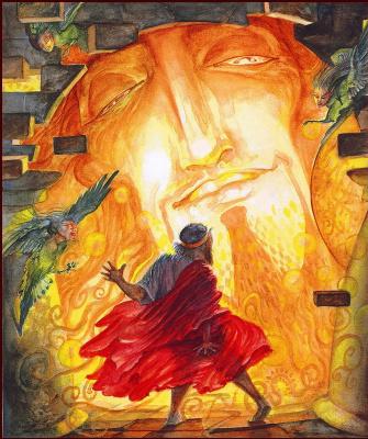 Омар Райан. Царь Мидас 5
