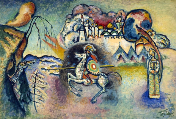 Wassily Kandinsky. St. George and the dragon