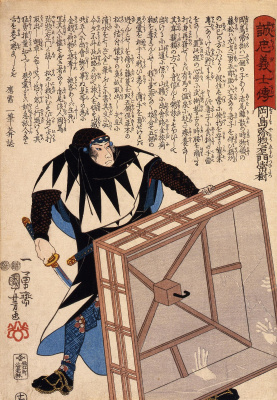 Utagawa Kuniyoshi. 47 loyal samurai. Okajima Asaemon, Tsunematsu, defending, using a wooden frame from the brazier
