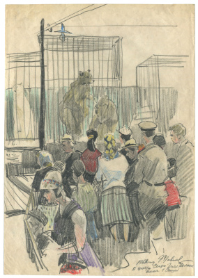 Alexandrovich Rudolf Pavlov. Sketch in the zoo. Color pencils on paper. Chelyabinsk. 1962