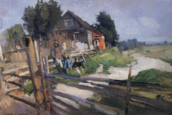 Konstantin Korovin. Landscape with fence
