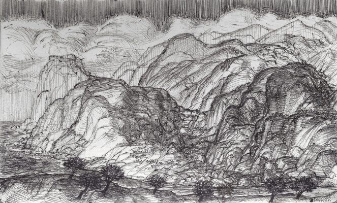 Sergey Nikolaevich Simkin. Rocks. Flow. Sky. fig2