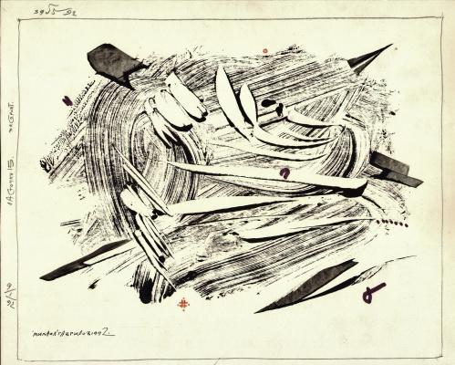 Mikhail Mikhailovich Gavrilov. Swallows