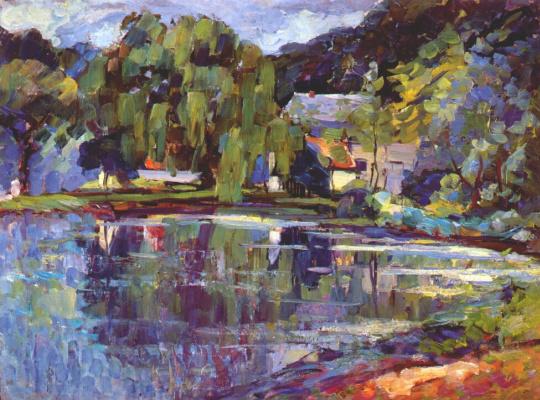 Appman Artist. Pond