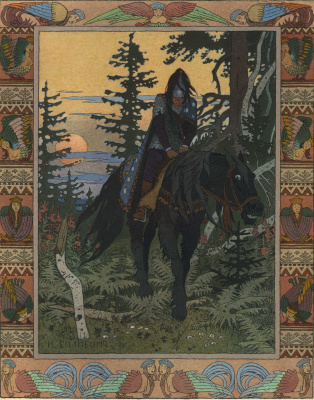 "Ivan Yakovlevich Bilibin. Black horseman. Illustration for the fairy tale ""Vasilisa the Beautiful"""