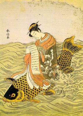 Судзуки Харунобу. Женщина разворачивает любовное письмо