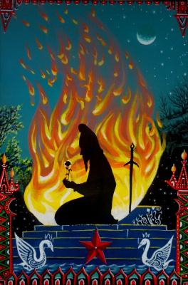 "Илья Геннадьевич Борисов. Scythian Tarot. ""Eternal flame"""