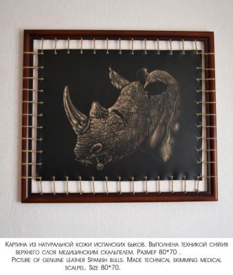 Артур Дедков. Отдых носорога