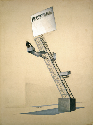 El Lissitzky. The Lenin tribune. The project stands for square