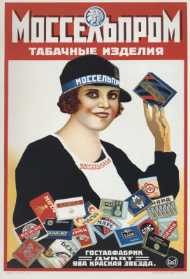 Mikhail Alekseevich Bulanov. Mosselprom. Tobacco products