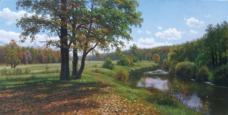 Alexander Vasilyevich Zoryukov. Three Oaks at Autumn Bolva