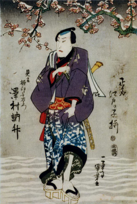 Utagawa Kuniyoshi. Sawamura Toso in the role of Zaizo