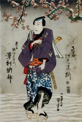 Утагава Куниёси. Савамура Тосо в роли Дзихидзо