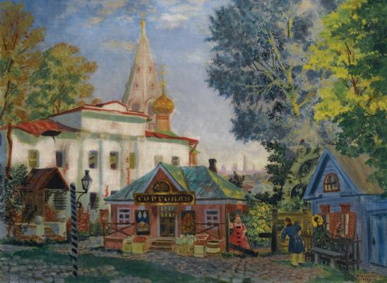 Борис Михайлович Кустодиев. В провинциях