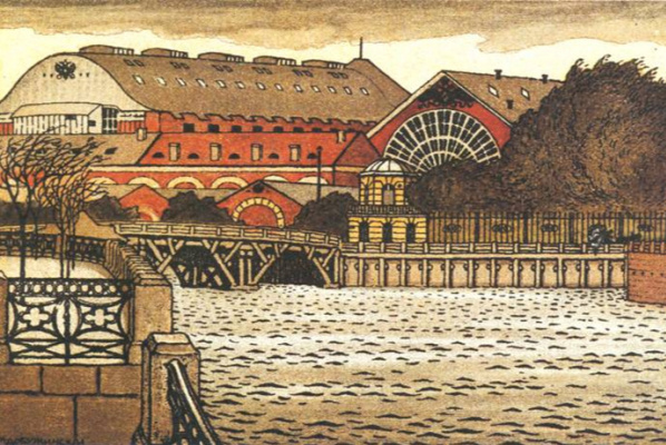 Mstislav Valerianovich Dobuzhinsky. Petersburg Wash. At the New Admiralty. 1903