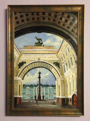 Konstantin Vizgalin. Arch, St. Petersburg
