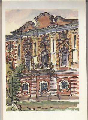 Эммануил Бенционович Бернштейн. Архиерейский двор. Палаты Иосифа Золотого, фрагмент главного фасада